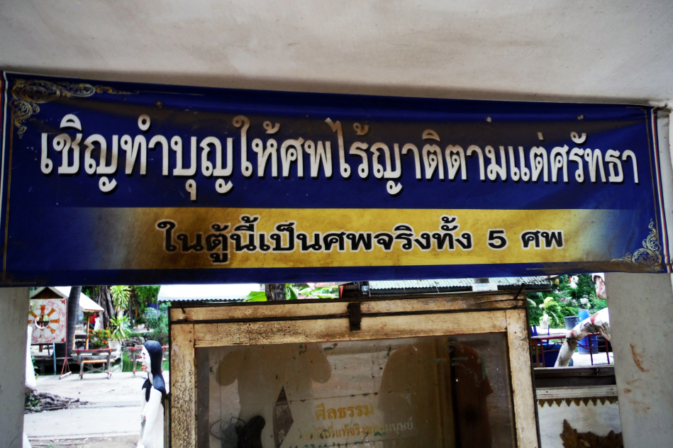 Tour-Through-Buddhist-Hell - Suphanburi-Hell-Temple-25