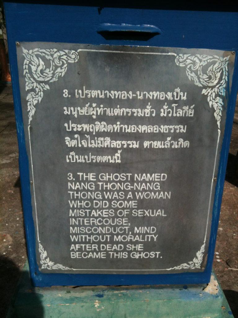 Wat-Saen-Suk-Hell-Garden - Wat-Saen-Suk-Hell-Garden-03