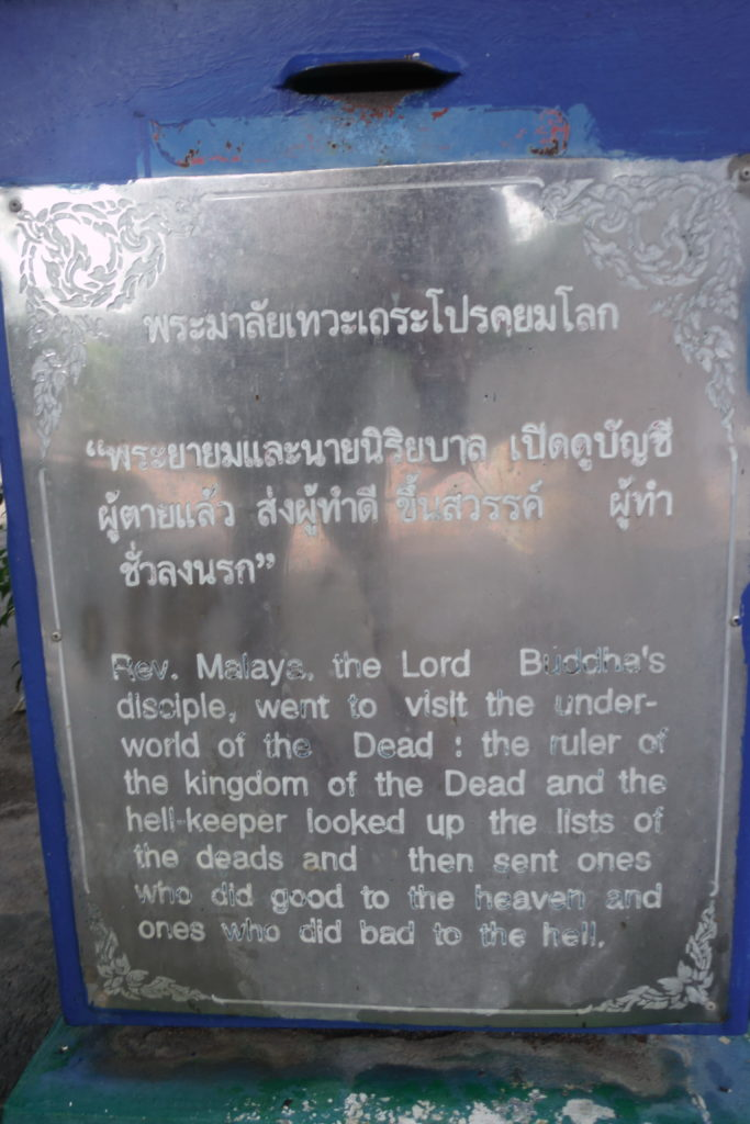 Wat-Saen-Suk-Hell-Garden - Wat-Saen-Suk-Hell-Garden-38