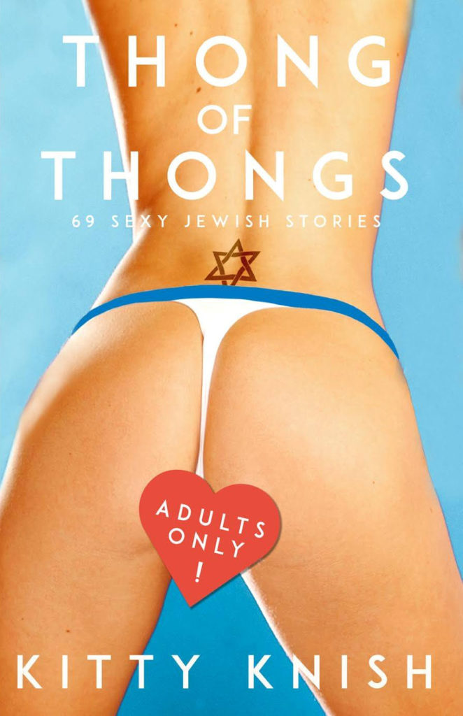 Book-Covers - Cover-Kitty-Knish-Thong-of-Thongs-2.jpg
